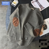 大碼毛衣男士秋冬季針織衫寬鬆圓領加厚線衫【左岸男裝】