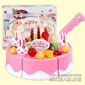 兒童廚房套裝切披薩切水果蛋糕扮扮家家酒玩具漢堡女孩男孩  IGO