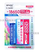 18650充電式鋰電池+專用電池盒  TS-18650B1