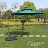 戶外遮陽傘 大傘戶外擺攤庭院傘防曬防紫外線摺疊雨傘戶外遮陽傘 果果輕時尚igo