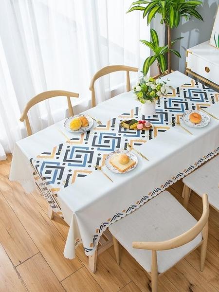 餐桌布 桌布防水防燙防油免洗pvc茶幾墊北歐台布長方形家用餐桌布布藝