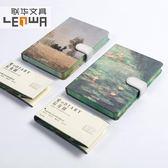 聯華創意莫奈加厚手帳本日程計劃本復古磁扣本彩邊本記事筆記本子