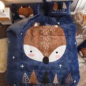 預購-極柔加厚法蘭絨床包四件組-雙人-小狐狸