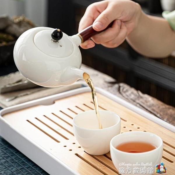 上品德化白瓷茶壺木側把羊脂玉瓷茶具小號泡茶器陶瓷單壺單人防燙 魔方數碼