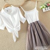 兩件式洋裝 裙子2021夏新款韓版時尚短袖襯衫背心裙女網紗兩件套裝吊帶連身裙 新品