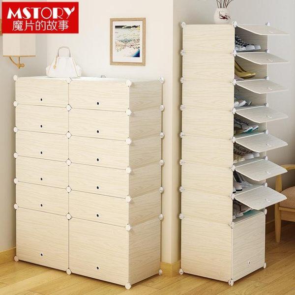 簡易鞋櫃簡約現代鞋架多層實木紋組裝經濟型防塵家用門廳櫃省空間 卡布奇诺HM