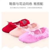 兒童舞蹈鞋女童軟底鞋帆布練功鞋幼稚園寶寶粉紅色芭蕾舞鞋跳舞鞋【快速出貨】
