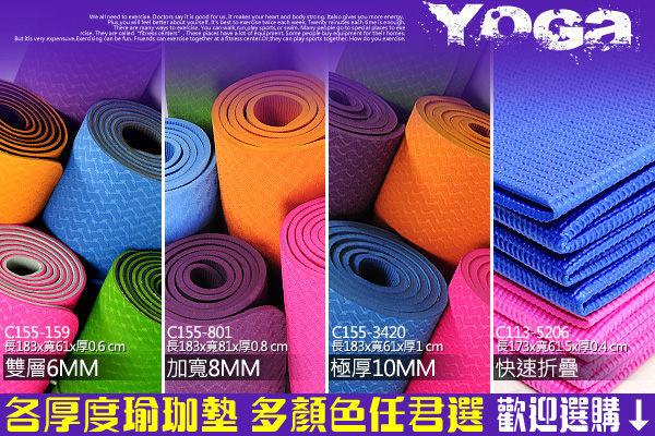輕巧折疊瑜珈墊可折式摺疊運動墊地墊子PVC防滑墊止滑墊另售鋪巾磚塊柱棒韻律抗力球鋪巾健身