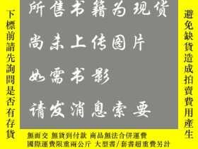 二手書博民逛書店赫斐秋《華西:遊歷峨眉山佛教中心》(Western罕見China