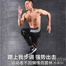運動褲男訓練寬鬆速干休閒長褲夏季薄款冰絲透氣足球跑步健身褲子