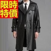 真皮風衣-英倫風典型有型高貴長版男皮衣大衣62x12【巴黎精品】