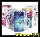【萌萌噠】iPhone13 系列 Mini Pro Max 男女個性彩繪側翻皮套 全包防摔軟殼 插卡磁扣支架 皮套