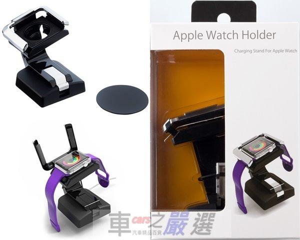 車之嚴選 cars_go 汽車用品【EC-179】日本 SEIKO 儀錶板用 吸盤式多角度調整 Apple Watch 車架