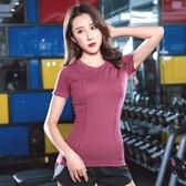 新款瑜伽T恤女士運動速干透氣上衣時尚健身T恤修身顯瘦運動短袖