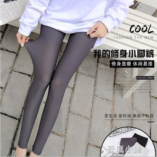 兩件冰絲格紋打底褲女夏季薄款外穿防曬高腰彈力顯瘦小腳褲大碼九分褲 藍嵐
