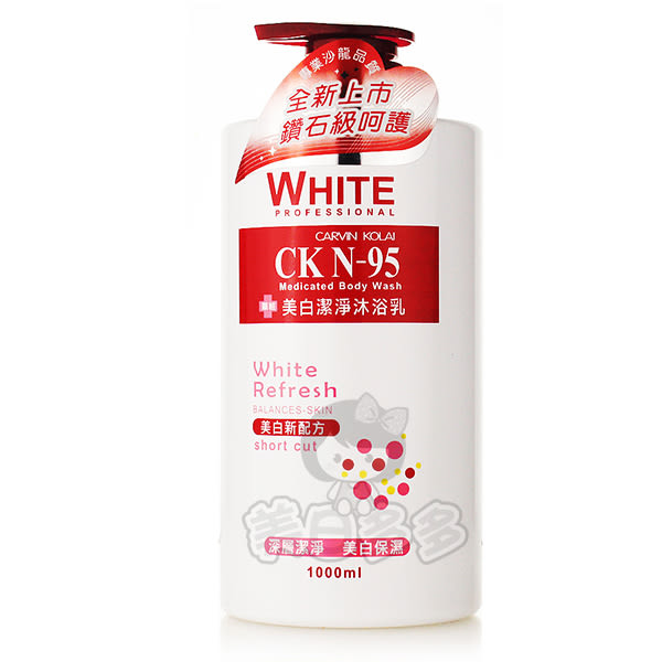 CK-N95 潔淨沐浴乳 1000ML【美日多多】