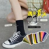 6雙裝糖果色長筒堆堆襪女薄款襪子中筒襪天鵝絨長襪潮【小酒窩服飾】