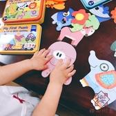 兒童早教益智力積木男孩女孩拼圖玩具動物交通認知【櫻田川島】