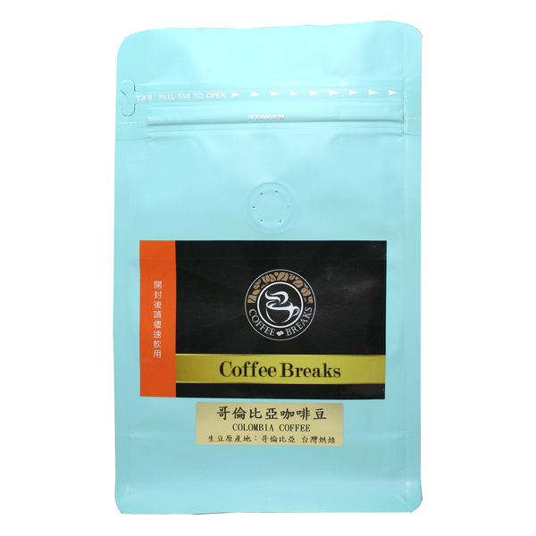 【CoffeeBreaks】哥倫比亞咖啡豆(半磅)