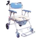 鋁製收合附輪便器椅 便盆椅 洗澡椅 含雙煞車