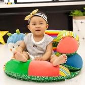 嬰幼兒學坐靠背墊輔助寶寶學座訓練椅子護腰凳子毛絨可拆 QG26923『優童屋』