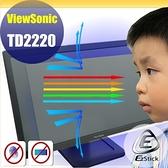 ® Ezstick 抗藍光 優派 ViewSonic TD2220 專用 防藍光螢幕貼 (鏡面或霧面)