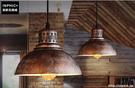 INPHIC- 工業風復古鐵藝酒吧咖啡美式燈餐廳鍋蓋吧台設計師吊燈-A款_S197C
