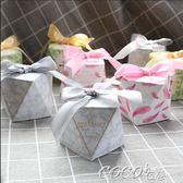 禮品盒 鑽石型糖果盒喜糖盒歐式結婚喜慶用品喜糖盒子紙盒包裝禮物盒 coco衣巷