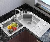 轉角水槽 豪華柔美304不銹鋼轉角水槽拐角雙槽廚房轉角洗菜盆加厚水盆異形 DF 維多