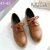 大尺碼女鞋-凱莉密碼-潮品百搭質感皮紋學院風綁帶低跟牛津鞋3cm(41-43)【MG7111】深棕