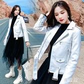 粉色機車皮夾克大碼pu皮衣 2019秋裝新款女短款韓版修身白色外套潮 BT14006『優童屋』
