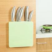 刀架刀座廚房用品塑料刀架刀座架子免打孔壁掛式刀架家用菜刀架刀具收納架 小明同學