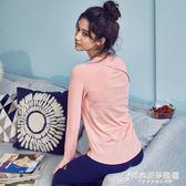 長袖瑜伽服上衣女秋冬季寬鬆跑步運動速干衣顯瘦t恤訓練健身服女 時尚芭莎