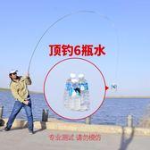 釣魚竿 天霧 青魚竿大物竿 黑坑水庫鯉魚竿 長節釣魚竿台釣魚竿28調碳素輕硬 莎瓦迪卡
