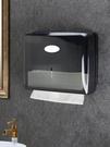 免打孔擦手紙盒壁掛式抽紙盒塑料家用廚房擦...