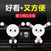 車載手機支架汽車多功能通用型車上導航出風口卡扣式 露露日記