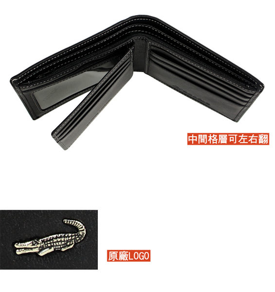 【橘子包包館】Crocodile 鱷魚 素面軟皮 真皮 7卡相片零錢袋 男用短夾 0203-36021 黑色
