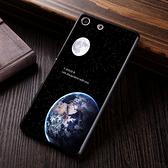 Sony Xperia M5 E5653 手機殼 硬殼 地球月球 心的距離