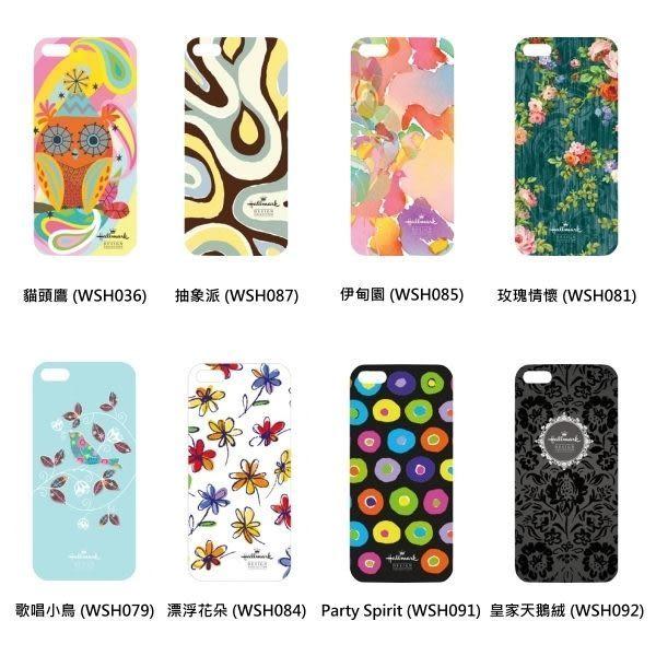 【蒙多科技】 美國知名品牌 Hallmark iPhone 5S / 5 彩繪手機保護背殼