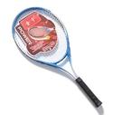 網球拍單人雙人初學者套裝