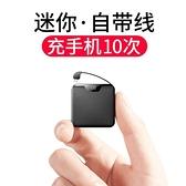 20000M毫安自帶線 行動電源 大容量超薄便攜小米oppo華為vivo蘋果手機通用 移動電源