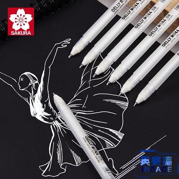 【3支裝】高光筆畫畫套裝白色記號筆勾線筆馬克筆勾線筆【英賽德3C數碼館】