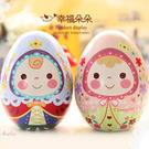 幸福朵朵婚禮小物【王子公主彩蛋喜糖盒(贈紗袋)】- 蛋形馬口鐵盒 創意糖果盒收納盒 生日彌月