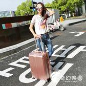 行李箱-拉桿箱20旅行箱24學生密碼箱包28韓版小清新萬向輪26寸男女行李箱-奇幻樂園
