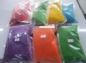 棉花糖機專用彩糖(3包價) 袋裝