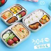 【免運】便當盒 304不鏽鋼分格保溫飯盒日式便當盒2單層雙層分隔餐盒
