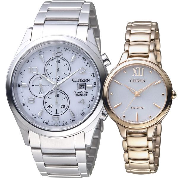 CITIZEN發現幸福光動能腕錶 CA0650-82A EM0553-85A