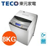 TECO東元 8KG 定頻單槽洗衣機 W0838FW ★含基本安裝