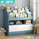 兒童書架落地學生繪本架家用兒簡易書櫃帶門玩具收納置物架 2021新款書架