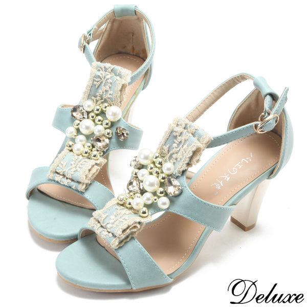 【Deluxe】夏日氣質典雅珠蕾絲高跟涼鞋(藍)